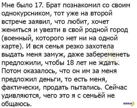 Яжематерьное - 23