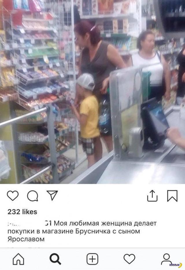 Лена в магазине Брусничка