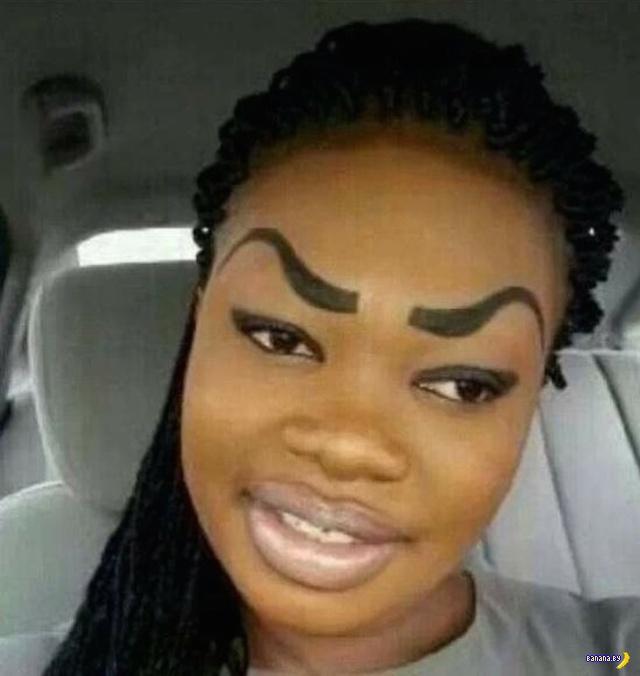 Эти стрёмные брови для кого ты надела?