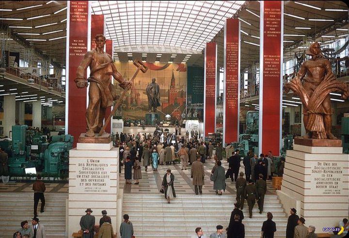 СССР 1950-ые