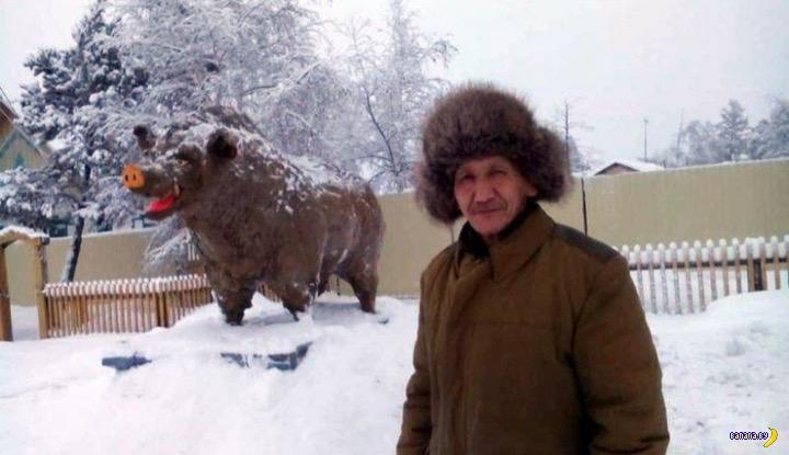В Якутии из навоза слепили кабана