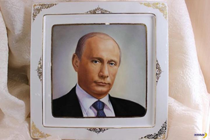 Разгребаешь оливье, а там Путин!