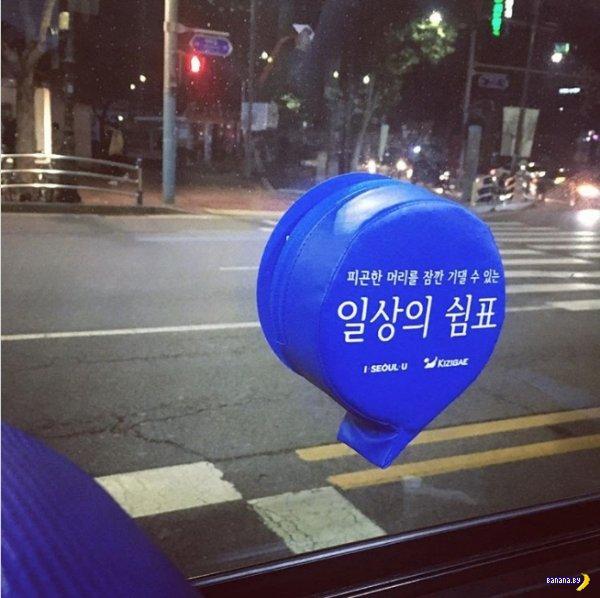 Южная Корея –другая планета!