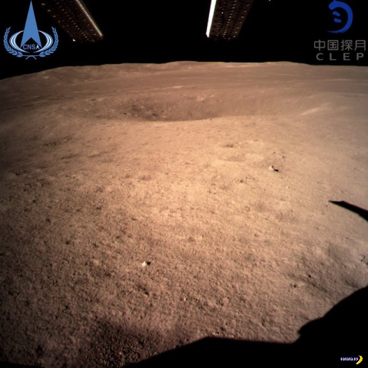 Китайцы на Луне!