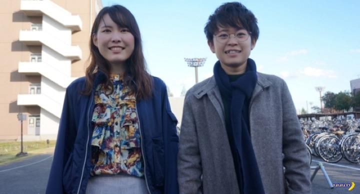 Отчаянный протест японских лесбиянок