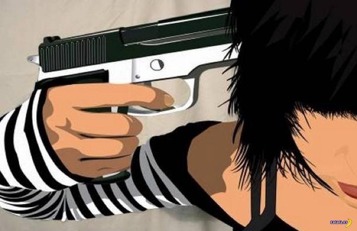 Селфи с пистолетом –что может пойти не так?