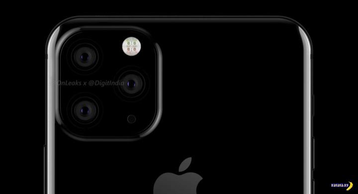 Слухи: Apple выпустит в этом году три новых iPhone