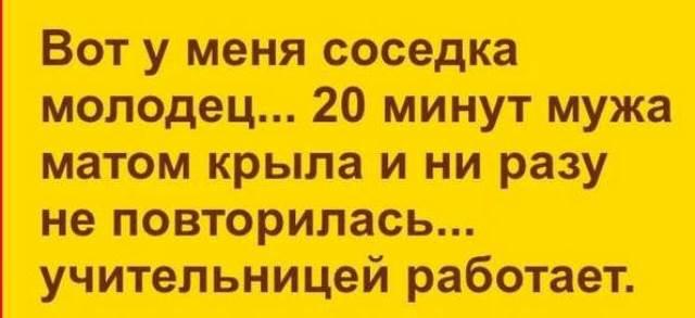 1547538453_12532814.jpg