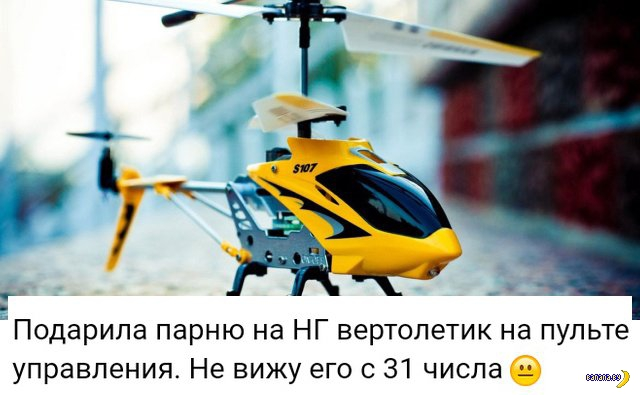 1547538507_12532719.jpg