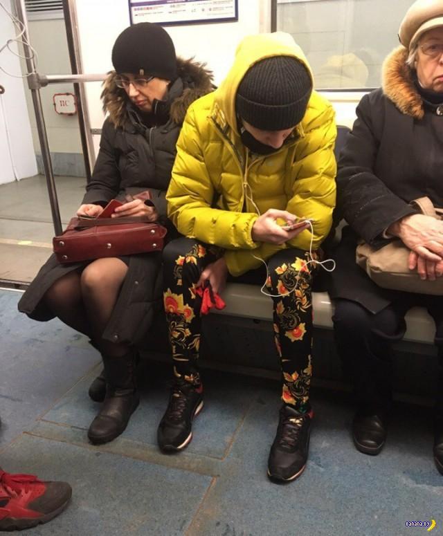 Модники в метро - 15