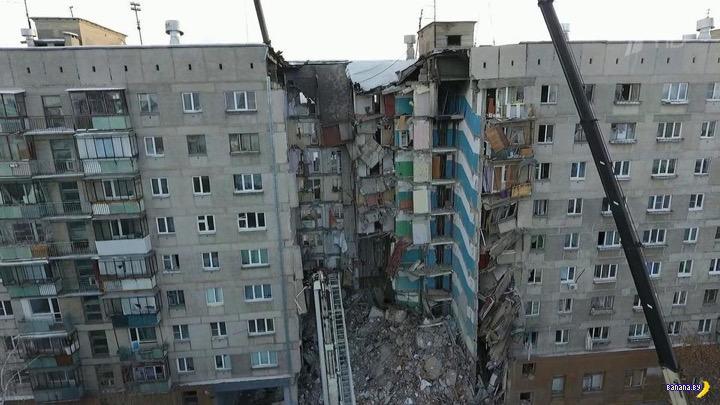 Ответственность за взрыв в Магнитогорске взял на себя ИГИЛ