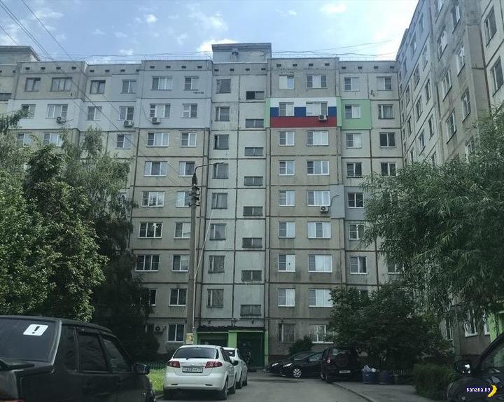 Чем гордятся и чего стыдятся россияне?