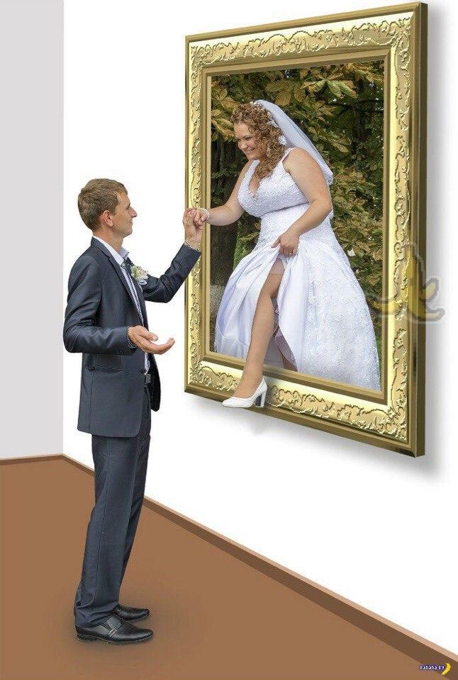 Свадебные кошмары - 69