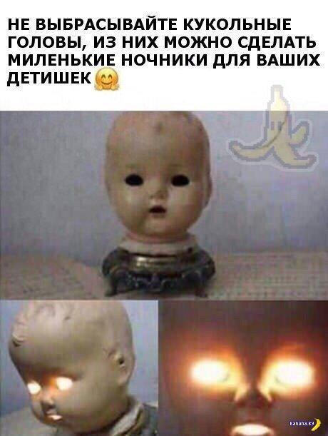 Яжематерьное - 27