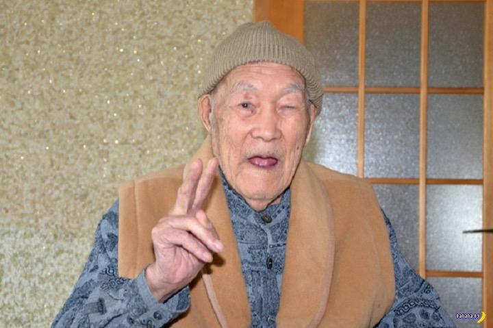 Прощай, Масадзо Нонака!