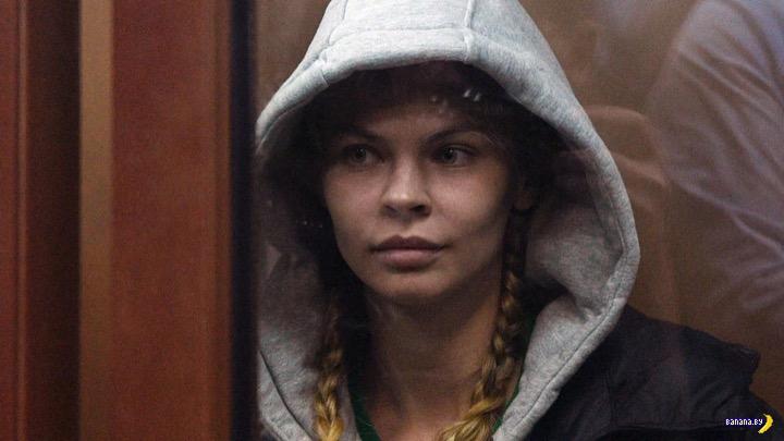 Настю Рыбку и Алекса Лесли судят в Москве - ОБНОВЛЕНО!