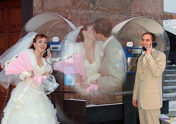 Свадебные кошмары - 70