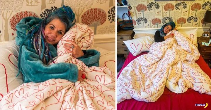 Женщина вышла замуж за одеяло