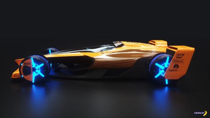 Formula One в 2050 году глазами McLaren