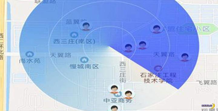 В Китае создали радар для должников