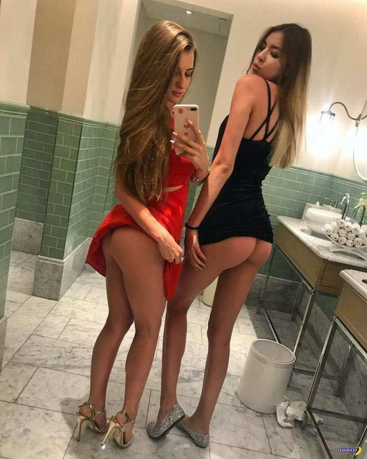 Девушки из Зазеркалья - 345