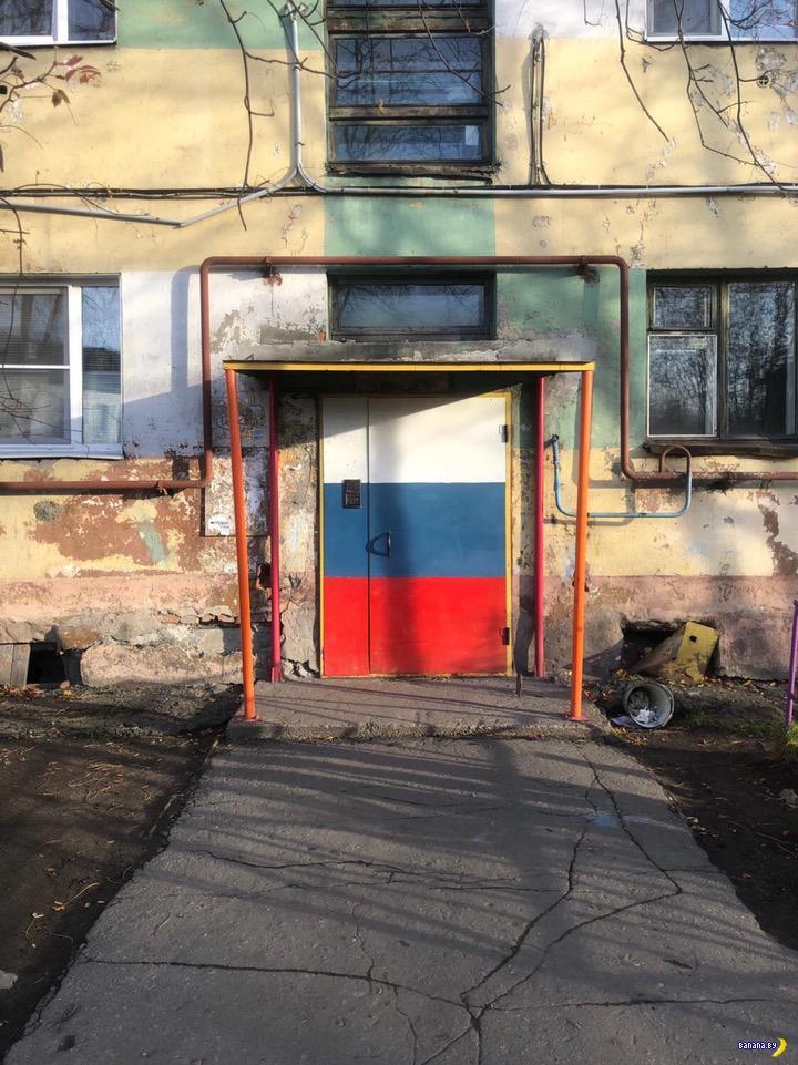 А тем временем в России - 171