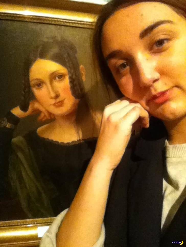 Когда находишь в музее себя!