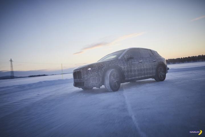 Как вам BMW iNext?