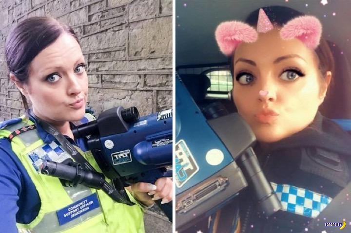 Ты зайка или офицер полиции?
