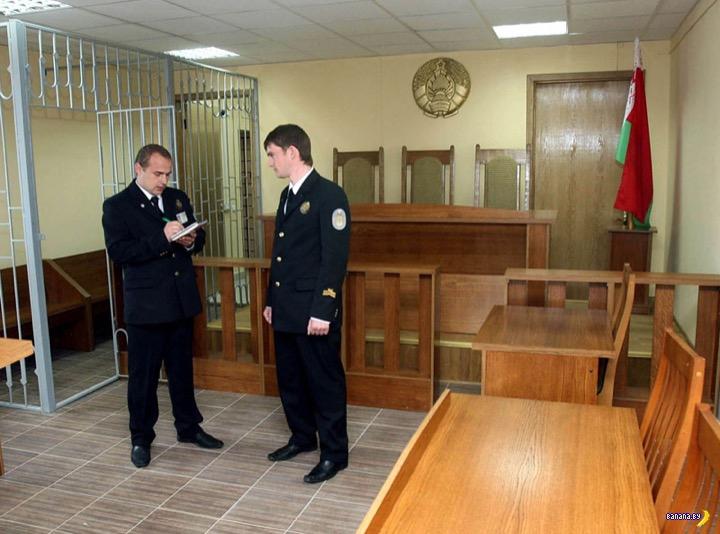 Белорусский суд: 40612 осуждено, 80 оправдано