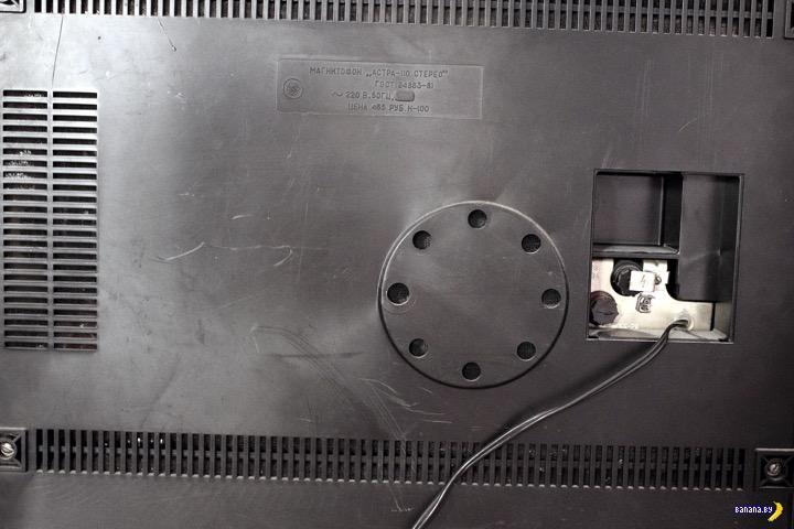 Клад в старом советском магнитофоне