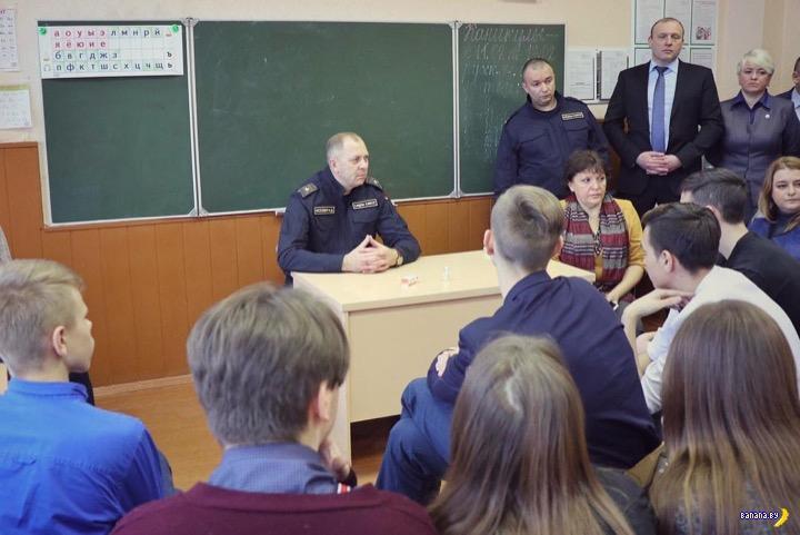 Резня в школе в Столбцах –новости
