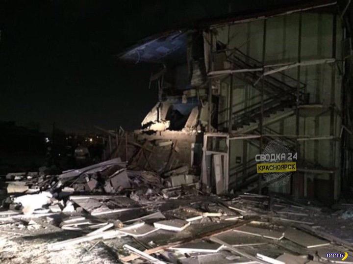 Взрыв газа и обрушение дома в Красноярске