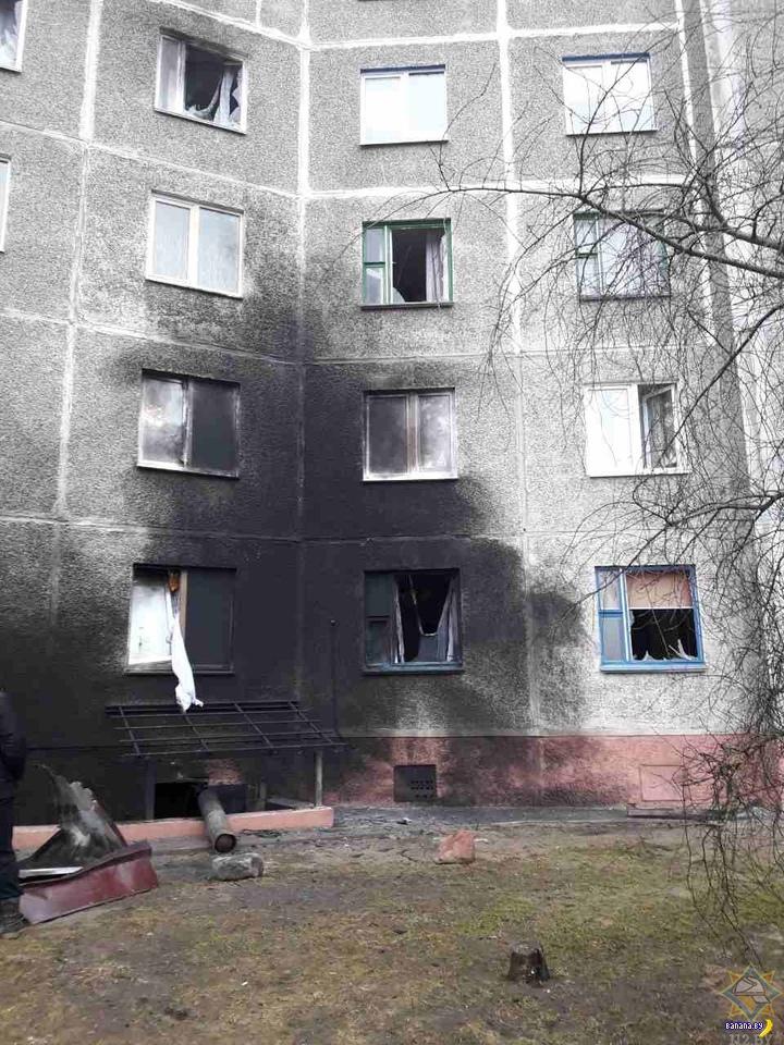 Взрыв газа в Слуцке