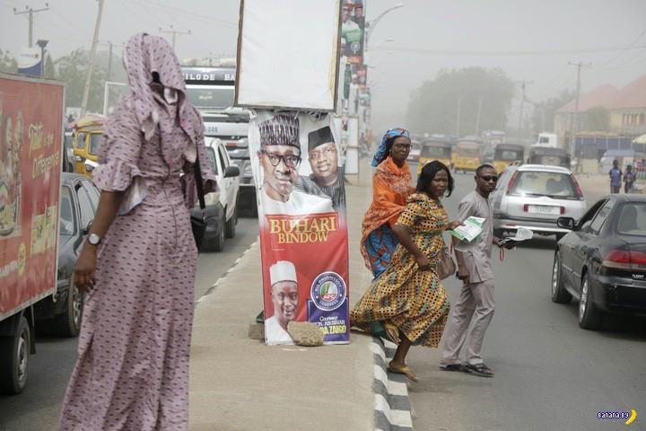 Как там дела в Нигерии?