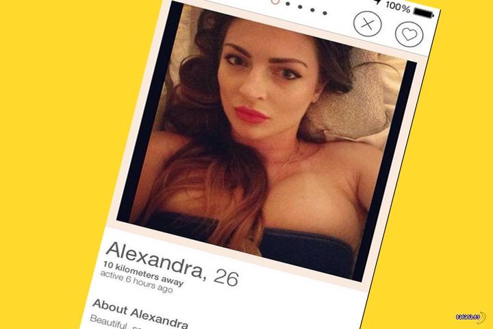Быстрые знакомства для секса могут быть ловушкой!