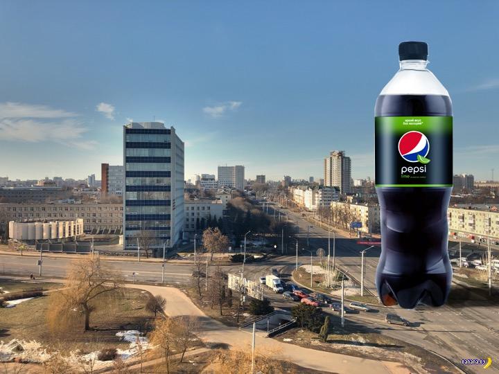 Новый вкус Pepsi напал на Беларусь!