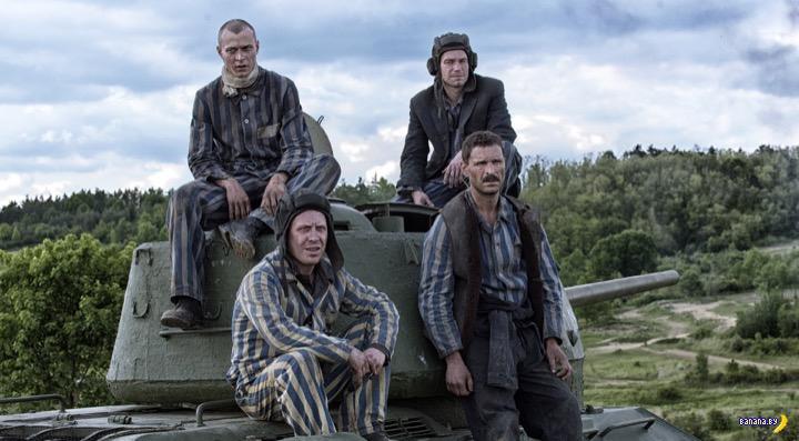 """Украинские проделки против фильма """"Т-34"""""""