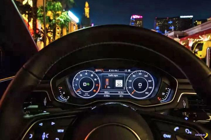 Audi подстроит скорость автомобиля под светофоры