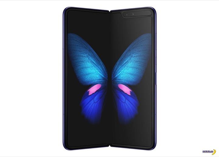 Новинки от Samsung: складной смартфон и флагман Galaxy S10