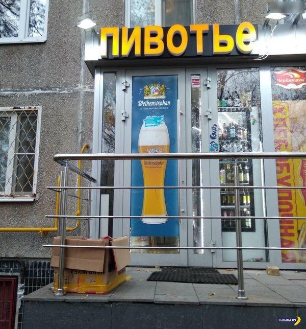 А тем временем в России - 173