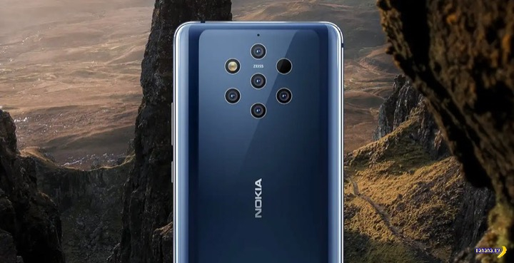 Nokia 9 PureView – пять камер!