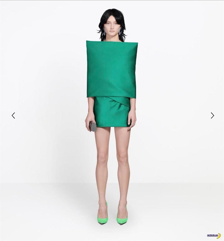 Давайте оценим это платье?