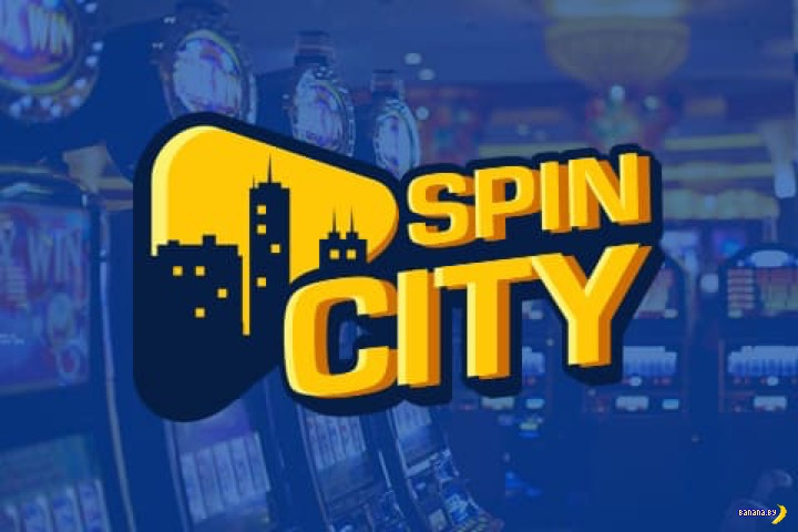 Онлайн казино http://casino-spin-city.online