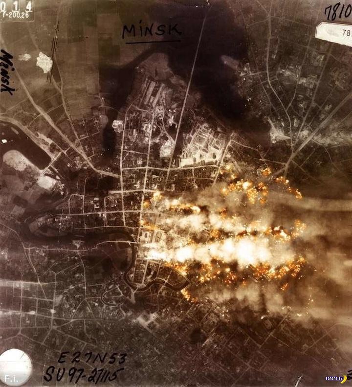 Минск 24 июня 1941 года