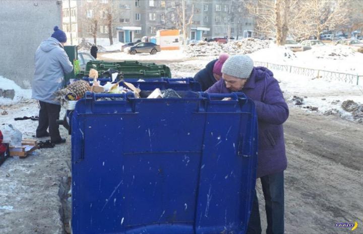 В России запрещают мусорную еду для пенсионеров