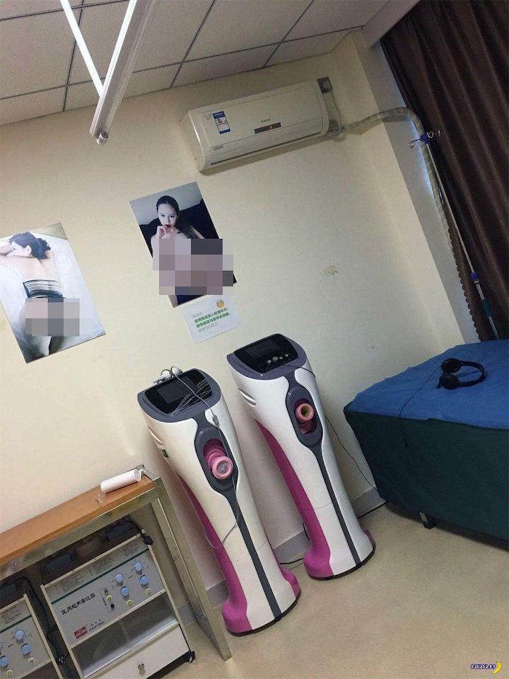 Таинственная комната в китайской больнице