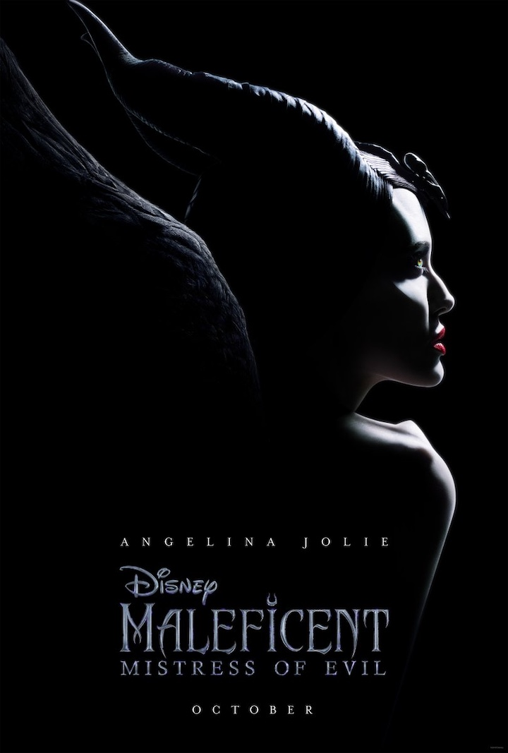 Анджелина Джоли появилась на постере!