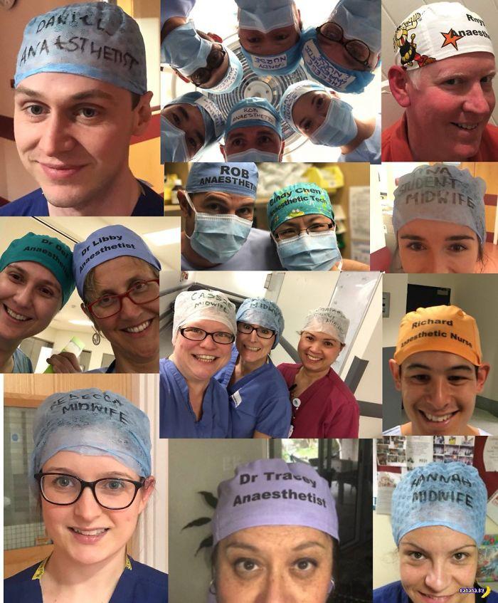 Роб, анестезиолог