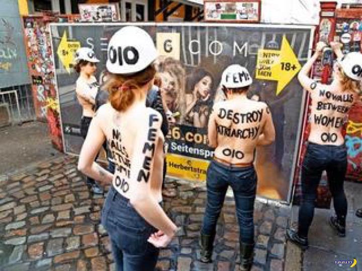 Активистки FEMEN разрушали патриархат в Гамбурге